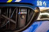 这台宝马M5不一般! 3.3秒破百兰博基尼跑不过它