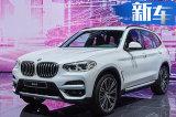 宝马将国产X5纯电版 年产1.6万辆,售价80万?