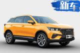 奔腾新品牌正式发布 首款全新SUV预售10-14万