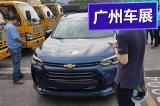 2018广州车展探馆:雪佛兰多功能家轿沃兰多亮相