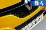 雷诺新梅甘娜RS奖杯版发布 搭1.8T引擎+6速手动
