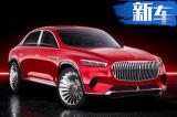 """專為中國富豪而來 比勞斯萊斯更""""豪""""的SUV"""