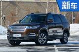 长安全新大7座SUV内饰细节曝光 酷似沃尔沃XC90