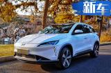 小鹏汽车G3正式发布 本月26日预订/20万元起售