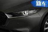 全新马自达3海外开售!13.75万起/将于8月入华