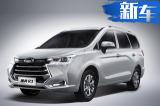 江淮3款新MPV-3月22日集中亮相 R3将开启预售