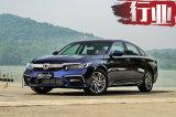 东风本田3款车销量破万 思域涨28.7% XR-V增20.5%