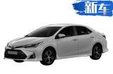 广汽丰田将推新雷凌 外观更运动-预计年内开卖
