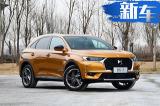 北京车展10大重磅SUV 不到10万就能买7座中型车