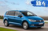 大众将国产中型MPV 比途安L更大-专为中国研发