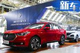 产销跨越2025万辆 新宝骏RC-6/RM-5正式下线