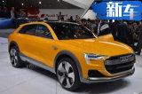 奥迪要做全球电动车第一!核心技术-差异化竞争