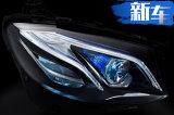 奔驰新款E级街拍曝光 搭3.0T混动系统/明年上市