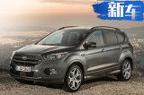 福特全新翼虎实车曝光 换1.5T三缸引擎/增混动版