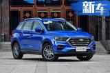 斯威全新紧凑级SUV正式开卖 售7.99-13.99万元