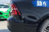 沃尔沃全新S60到店实拍 尺寸大涨/造型更运动