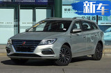 """上汽荣威+MG推出11款""""电动车"""" 今年销量翻倍"""
