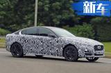 竞争宝马3系 捷豹新款XE明年初亮相-增混动车型