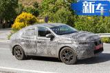 雷诺卡缤将推Coupe车型 车身尺寸更大/明年亮相