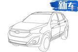 """观致SUV""""变身""""奇瑞新款瑞虎7 最快今年底开卖"""