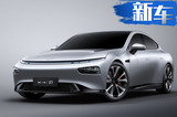 小鹏全新轿跑车谍照曝光!竞争特斯拉Model 3