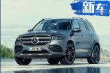 奔驰全新旗舰SUV开售!搭V8引擎/动力超宝马X7