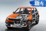 猎豹四款新车规划 全部是SUV/入手只需7万多