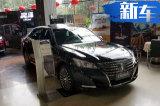 丰田皇冠优惠5.7万/不到20万起 换代车型也要入华?