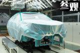 高质量管控的质造工艺 探究广汽丰田C-HR生产线