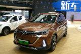绅宝智行电动版SUV价格曝光 16.98万起 2019年开卖