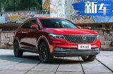 配车联网 东风风光轿跑SUV-ix5开卖 9.98万起