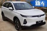 威马EX6电动SUV曝光 9月开卖尺寸超大众途观L