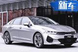 起亚2020年产品规划 全新K5领衔/至少推4款新车
