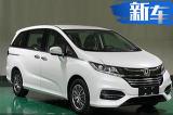 广汽本田新款奥德赛抢先看! 将于7月15日开卖