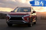 三菱加大研发-新车增至11款 目标在华销量翻倍