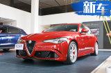 宝马M3、奔驰C63原价置换Giulia四叶草 你换吗?