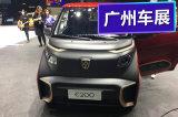 2018广州车展探馆:宝骏E200实车率先曝光