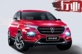 宝骏1-6月销量大涨16.7% SUV等2款新车将上市