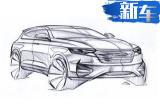 外观颠覆传统!众泰昔日爆款SUV T600将大改款