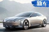 宝马i4电动车曝光 续航700km/竞争特斯拉Model 3