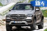 奔驰新GLE开卖 74万元起售/2.0T比宝马X5贵2万多
