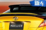 丰田C-HR改装版本实拍 搭2.0L混动造型更霸气