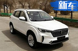 """奔腾全新SUV设计图曝光 命名""""T33""""三季度上市"""