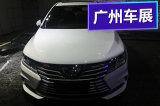 2018广州车展探馆:东南全新轿车A5翼舞将上市