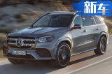 奔驰GLS公布售价 换6缸轻混发动机配置升级涨价5%