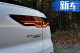 捷豹新纯电SUV街拍曝光 配置提升/54万元起售