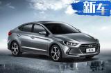 北京现代领动将增新车型 7月开卖-售12.48万元