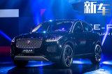 携手阮经天 捷豹全新SUV开卖-28.88万元起售