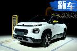 东风雪铁龙全新小SUV云逸 10.98万起售值不值?