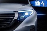 奔驰宝马共推22款全新车型 将联合开发纯电平台